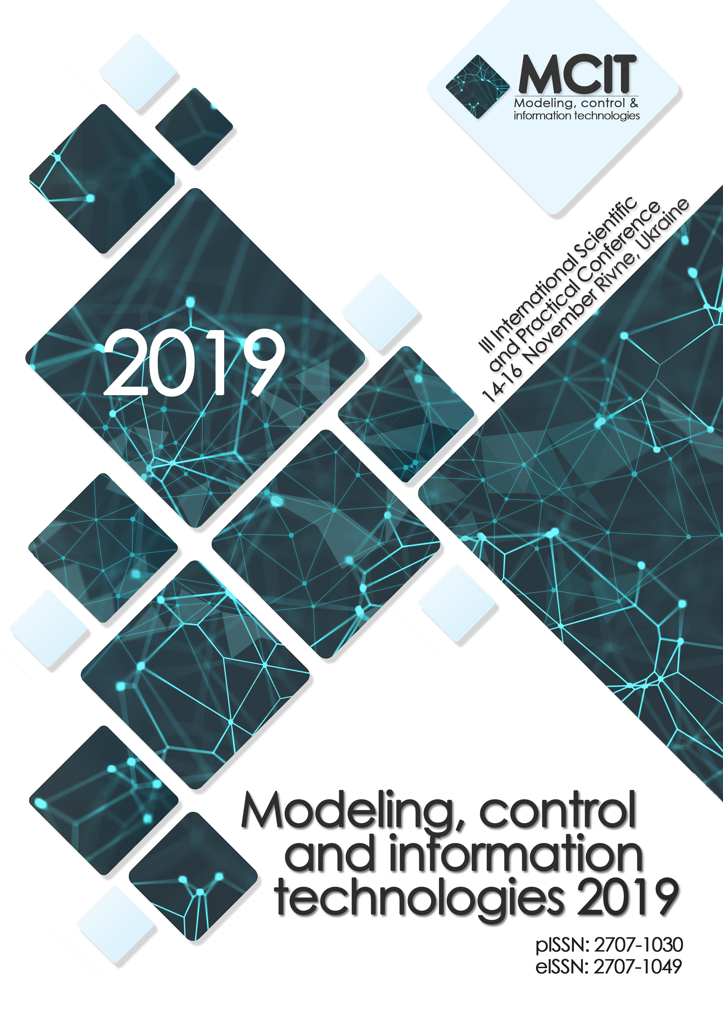 View 2019: Modeling, control and information technologies: Proceedings of III International scientific and practical conference